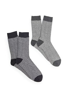 2 pack herringbone socks