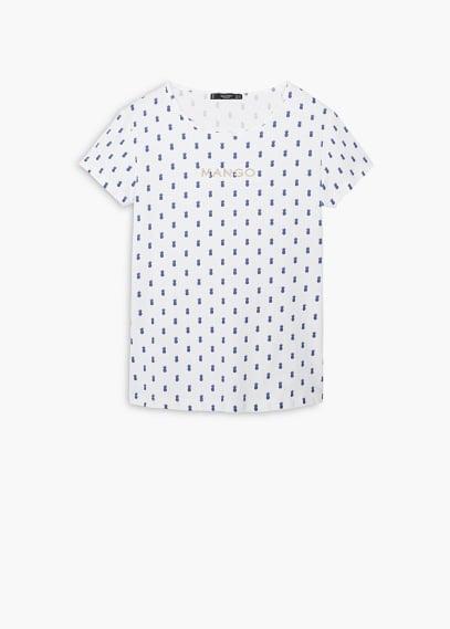 T-shirt logo en coton | MANGO
