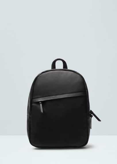 Front pocket backpack | MANGO MAN