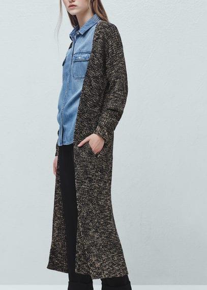 Flecked cotton-blend cardigan | MANGO