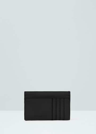 Saffiano-effect cardholder | MANGO