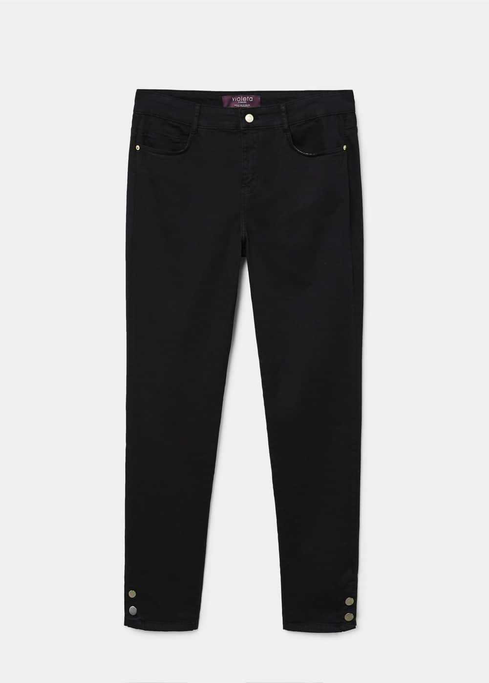 Buttom cotton trousers | MANGO