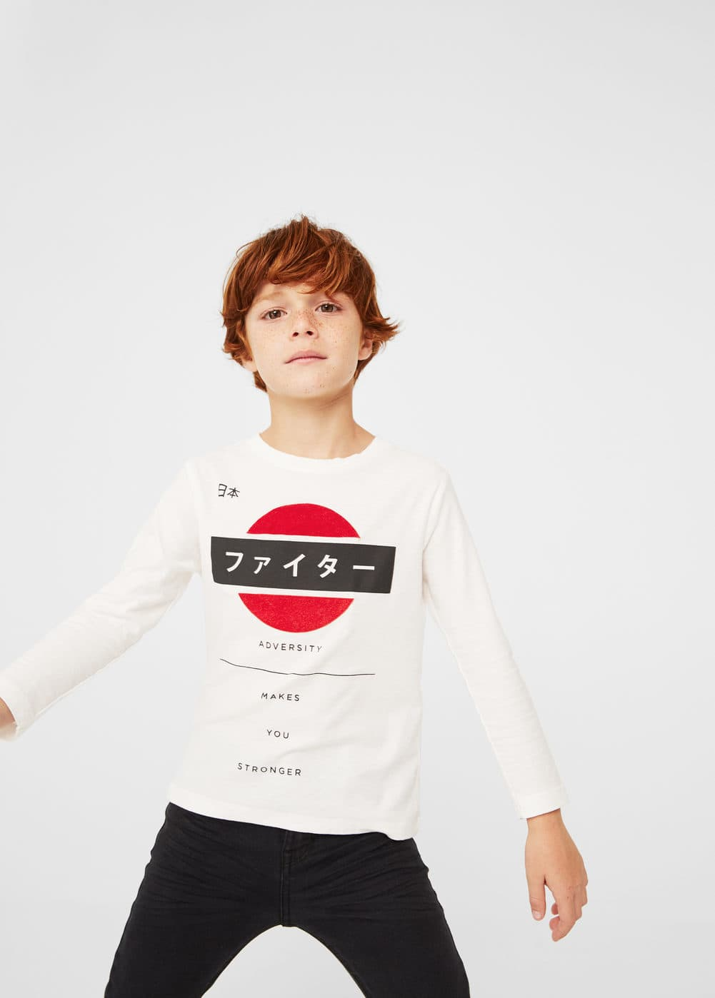 Camiseta algodón parches | MANGO KIDS