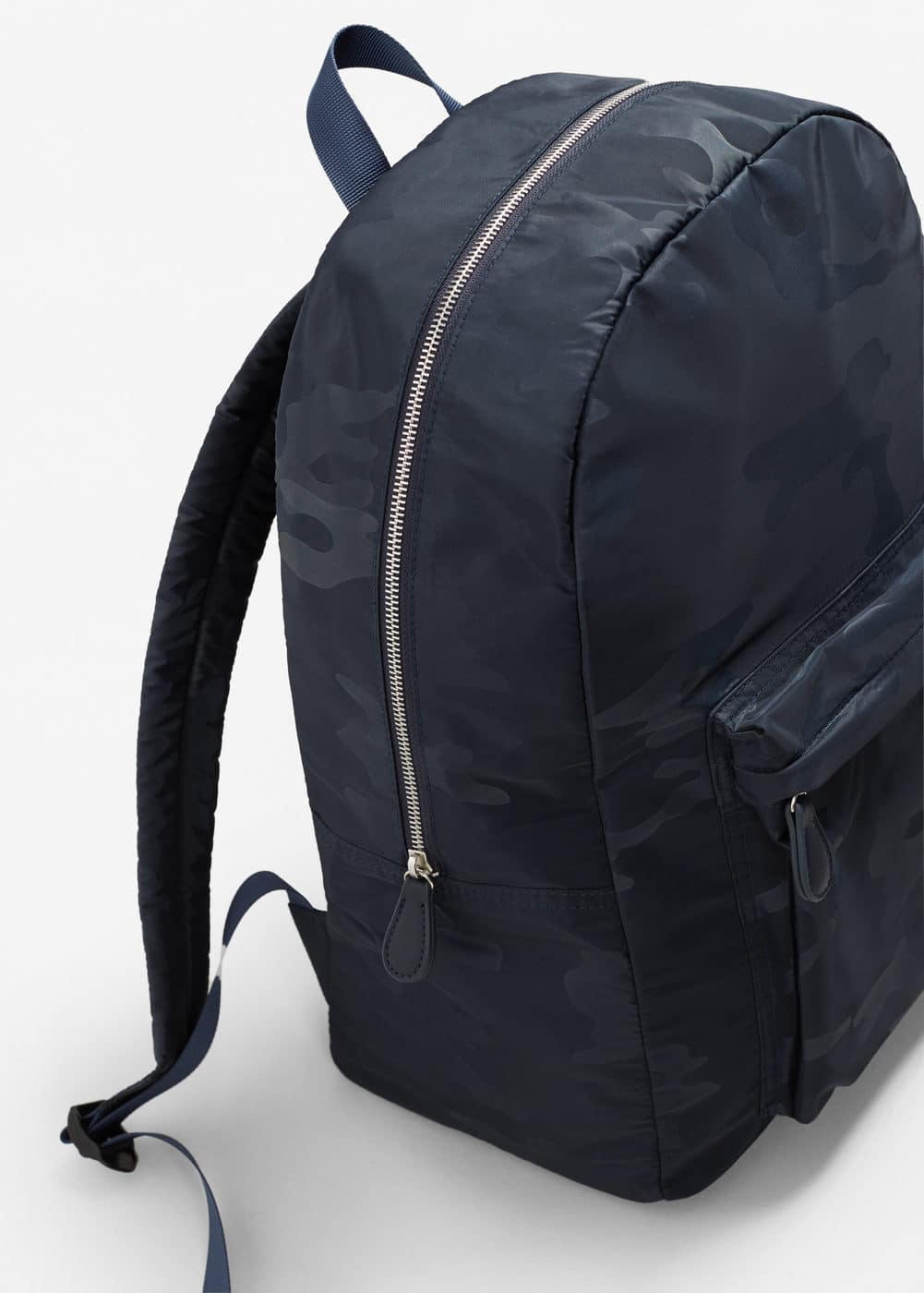 Camo-print backpack | MANGO MAN