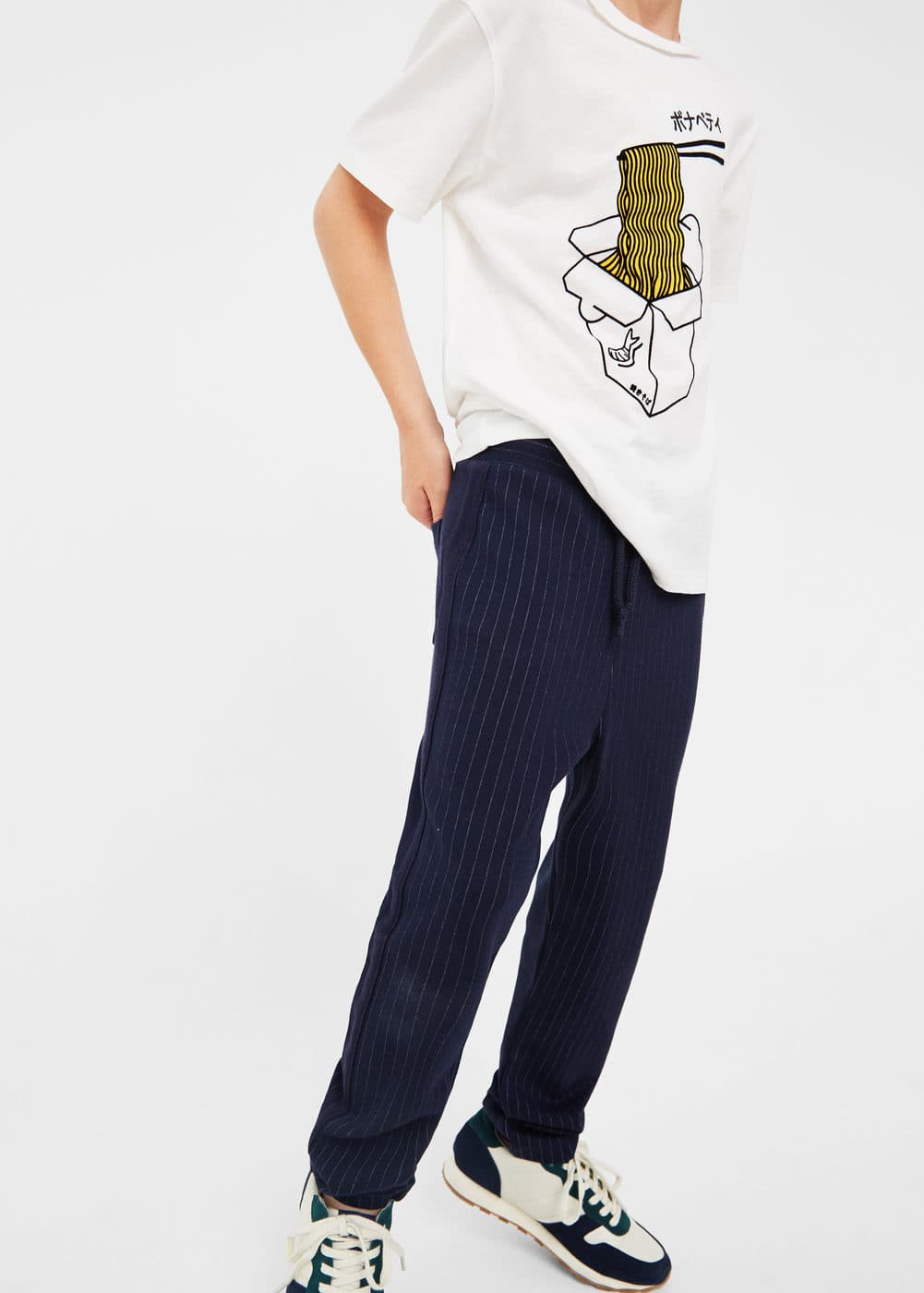 Fine-stripe jogging trousers | MANGO
