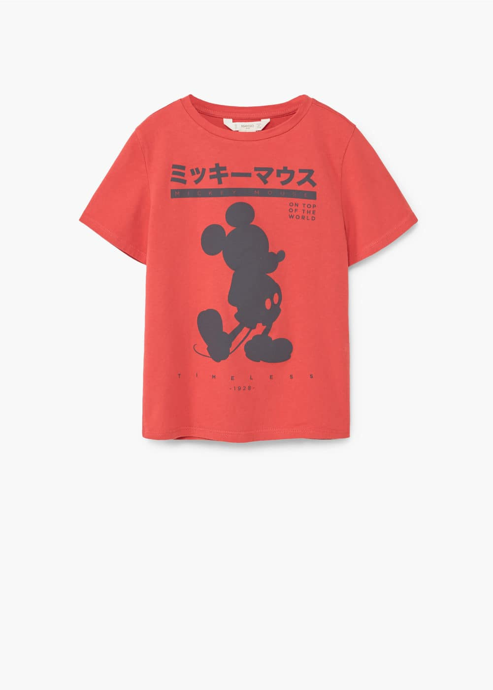 Mickey mouse t-shirt | MANGO KIDS