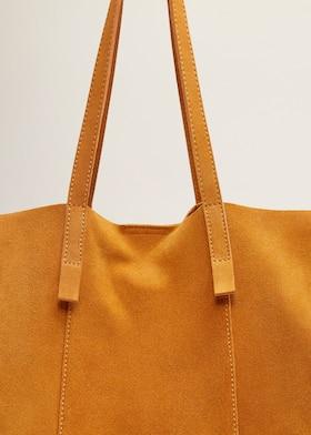 Sac shopper cuir - Femme   MANGO France 5dc8c7f11499