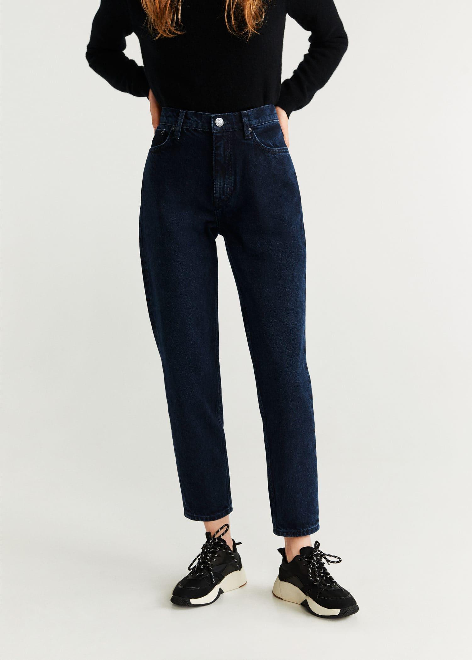 Jeans für Damen 2019 | Mango Deutschland
