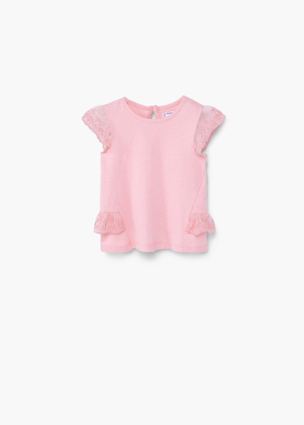 Blond detail t-shirt | MANGO KIDS