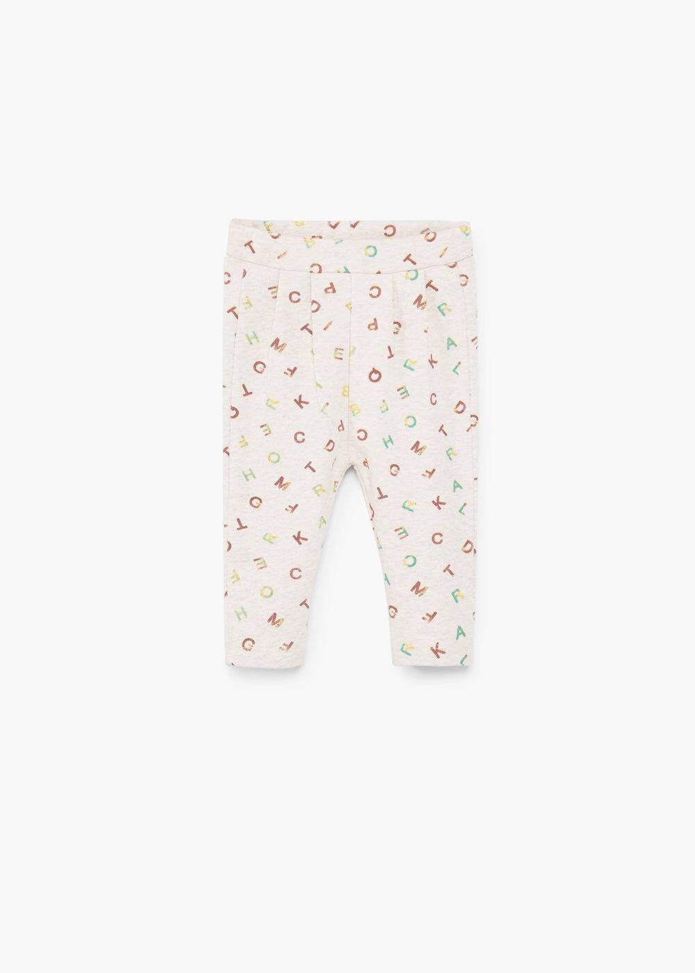 Printed baggy trousers | MANGO KIDS